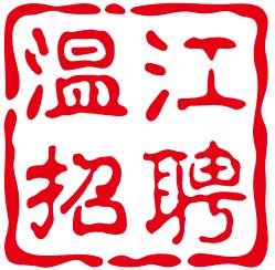 四川新瑞豪医疗器械有限公司
