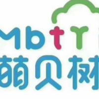 萌贝树母婴用品温江店